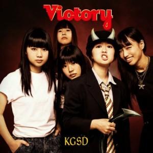 Victory: KGSD