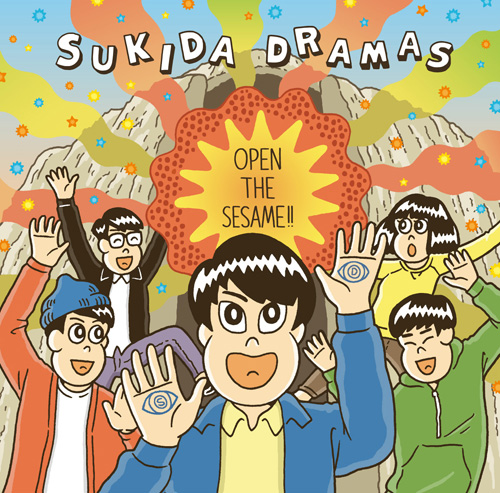 sukida dramas: Open The Sesame!!