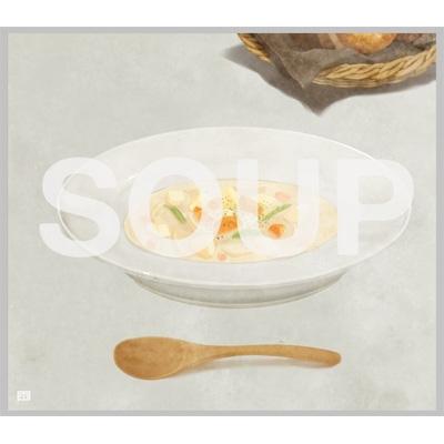 古川本舗: SOUP