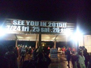 〈フジロック・フェスティバル 2014〉2015年7月24日、25日、26日に開催決定!