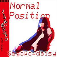 Sayoko-daisy『ノーマル・ポジション』