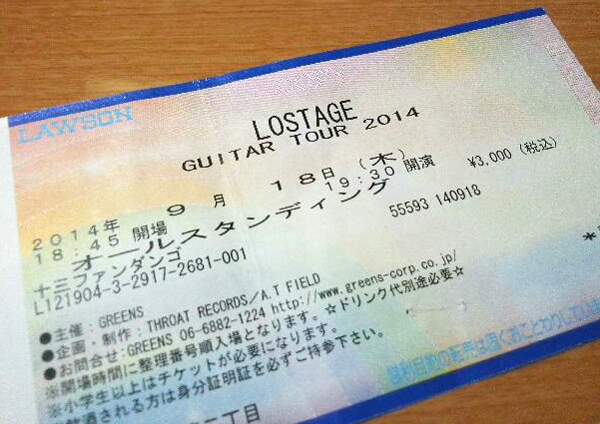 LOSTAGE GUITAR TOUR 2014: at 大阪十三FANDANGO