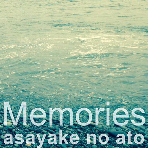 asayake no ato: Memories