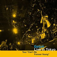 Gotch: Live in Tokyo