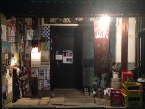 LOSTAGE GUITAR TOUR 2014 京都ライヴハウス磔磔