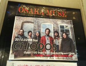 CHIODOS JAPAN TOUR 2015 at 大阪心斎橋OSAKA MUSE