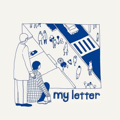my letter『1st album - my letter』