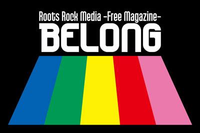 Roots Rock MediaをコンセプトにフリーマガジンとWebを連動させた音楽メディア『BELONG』