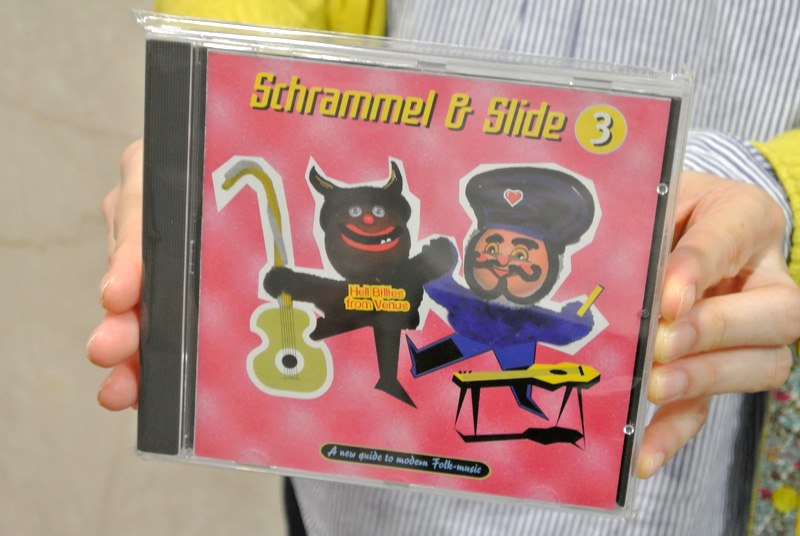 Schrammel & Slide『Hell Billes from Venus Vol.3』