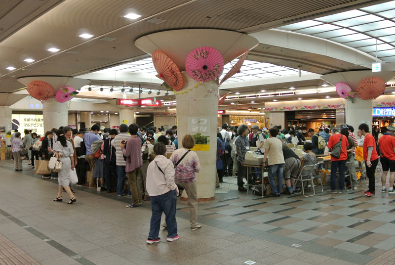 第3回 京都レコード祭り2015 2日目夕方の模様
