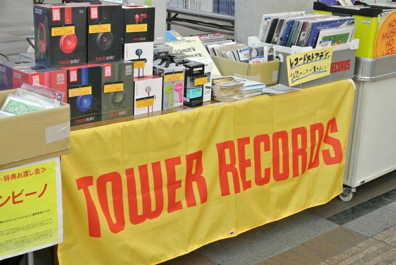 京都レコード祭りにはタワーレコード京都店のブースも