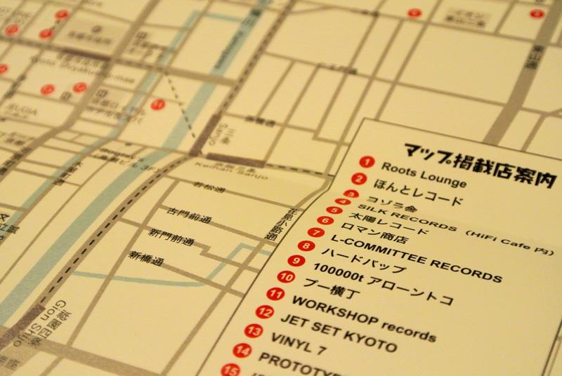 京都レコードマップ2015の地図