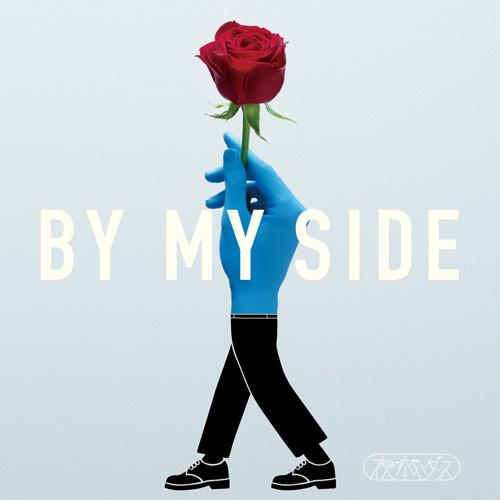 夜の本気ダンス「By My Side」