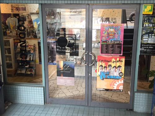 香川県高松市TOONICE入口