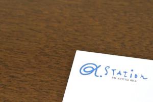 FM KYOTO アルファステーションのロゴ