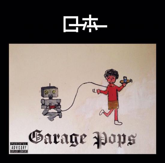 ローホー『GARAGE POP』