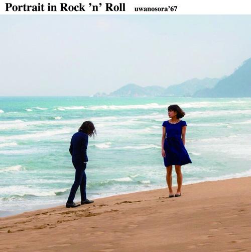 uwanosora'67『Portrait in Rock 'n' Roll』