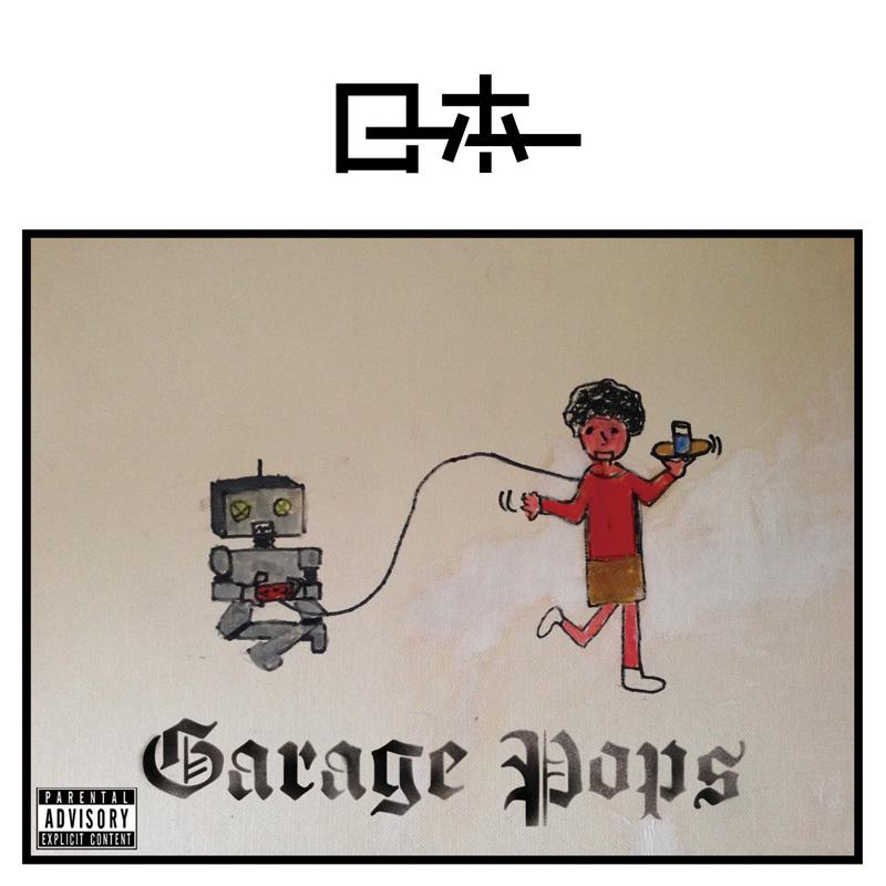 ローホー『Garege Pops』