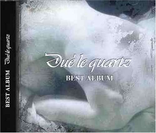 Dué le quartz『BEST ALBUM』