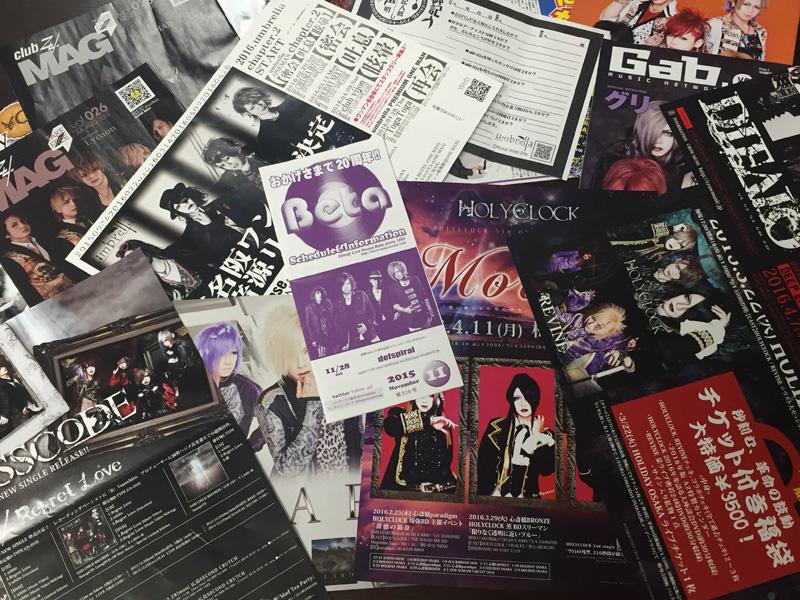【コラム】2016年  関西のヴィジュアル系シーンを紐解く