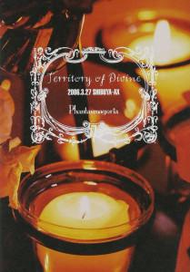 Phantasmagoria『TERRITORY OF DIVINE-2006.3.27 SHIBUYA-AX』