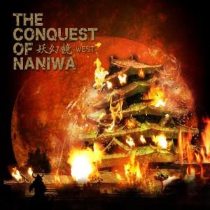妖幻鏡-WEST- The Conquest of NANIWA