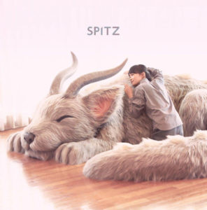 スピッツ『醒めない』