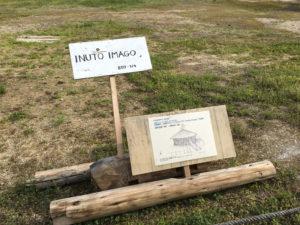 Inuto Imago うたプロジェクト