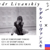 CONDOMINIMUM × Kedr Livanskiy Japan Tour