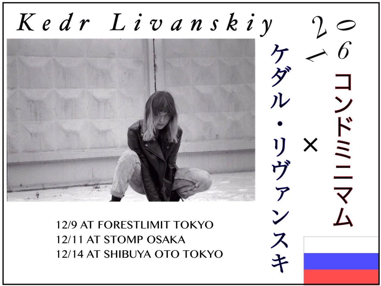 CONDOMINIMUM × Kedr Livanskiy Japan Tour