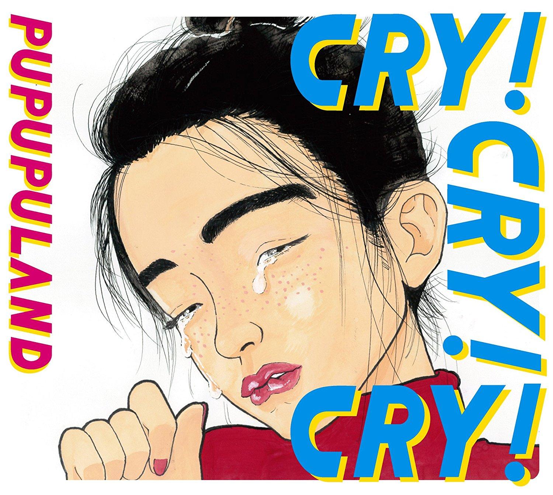 プププランド『CRY!CRY!CRY!』
