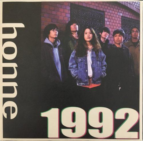 宵待『honne/1992』